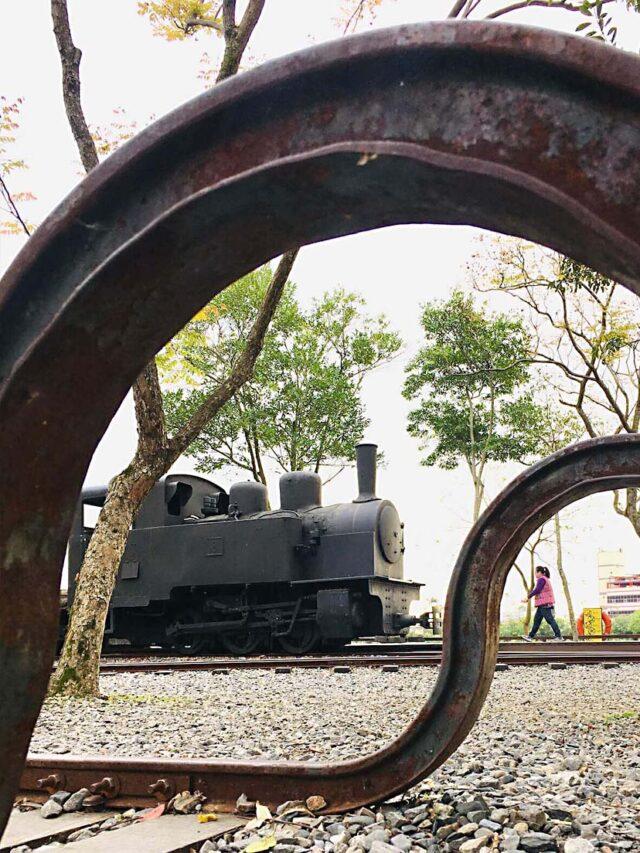 竹林車站-羅東林業文化園區